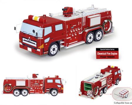 Engine (пожарная машина)